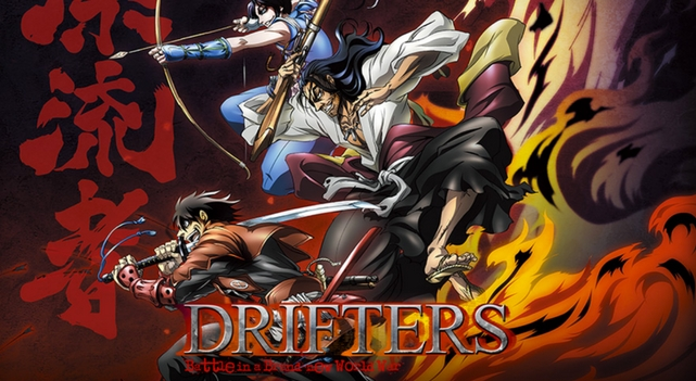 drifters-anime-feature-pic.jpg